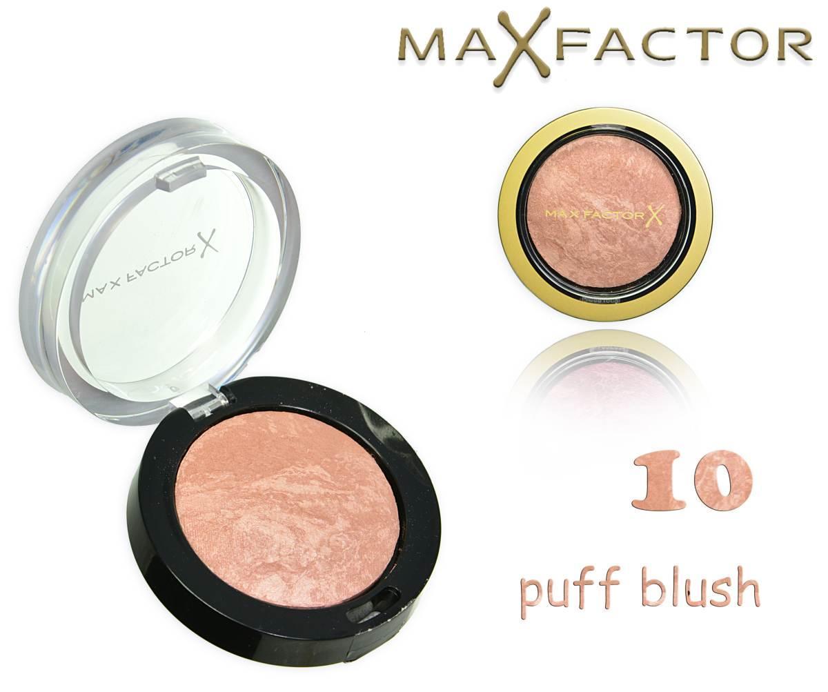 max factor mf fard creme puff blush nude mauve 10 farm81488739 4084500337763. Black Bedroom Furniture Sets. Home Design Ideas